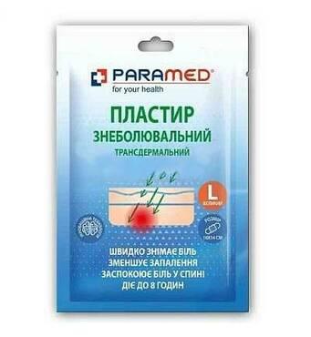 Лечебный пластырь обезбаливающий трансдермальный 10х14см №5 Paramed