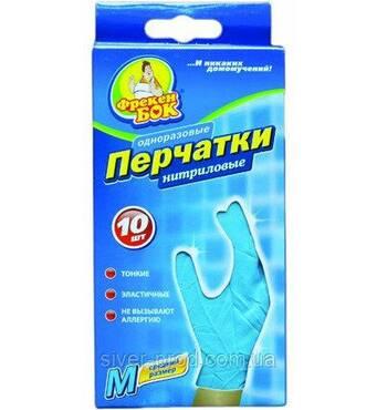 Рукавички одноразові нітрил. M 10шт Фрекен Бок (1*10/100)