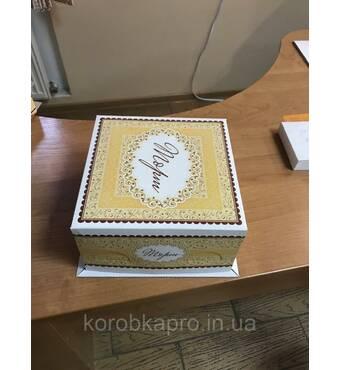 Коробка под торт 210х210х110 мм