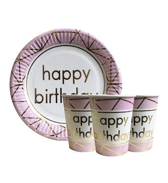 """Набор одноразовой посуды """"Happy Birthday розовые"""" Тарелки -10 шт Стаканчики - 10 шт"""