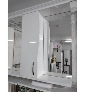 Зеркало Z-2 50 см Л. без подсветки купить онлайн
