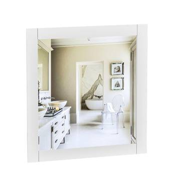 Зеркало Олимпия 65 см Аквародос