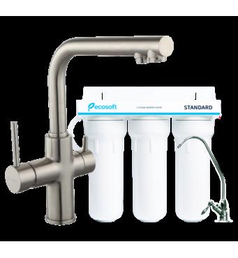 Комплект: DAICY Imprese смеситель для кухни сатин + Ecosoft Standart система очистки воды (3х ступенчатая)