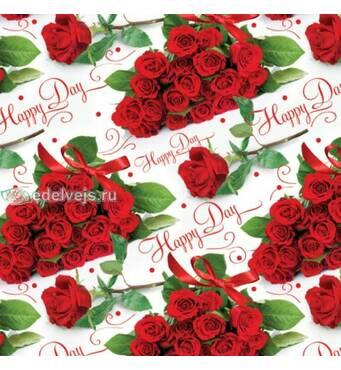 """Подарунковий папір для упаковки  """"Happy Day"""", 5 шт/уп"""