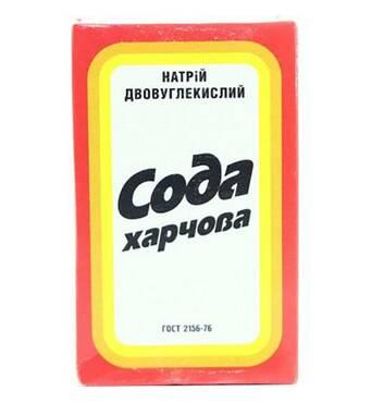 Сода харчова ЮНА 400г