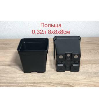 Горшок квадратный стандартный Р9 0,32л 8x8x8см