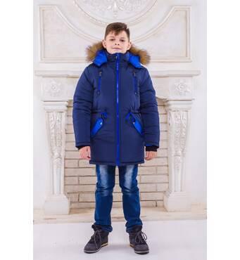 """Зимове парення для хлопчика """"аляска"""""""
