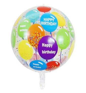 Воздушный шар сфера 3D Happy Birthday шарики 28х56 см (Китай)