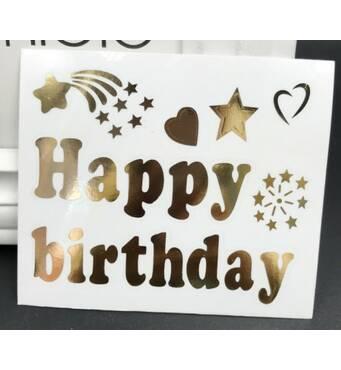 """Наклейки """"Happy Birthday"""" для воздушных шаров 10 дюймов"""