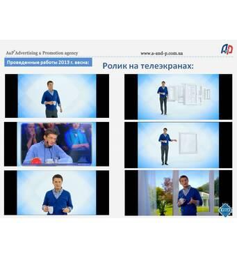 Виробництво і зйомка рекламних роликів, музичного, навчального відео в Києві