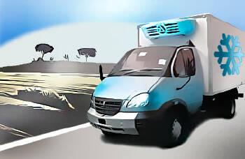 Автомобільні рефрижераторні перевезення — робота для спеціалістів