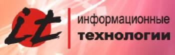 Кабельне телебачення в Києві. Аналогове ТБ