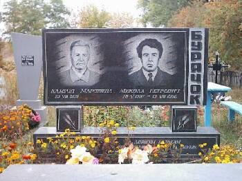 Виготовлення подвійних пам'ятників з граніту (Луцьк, Рівне, Львів)