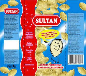 Предлагаем оптовые поставки семечек тыквы жареных подсоленных в упаковках по 70 грамм