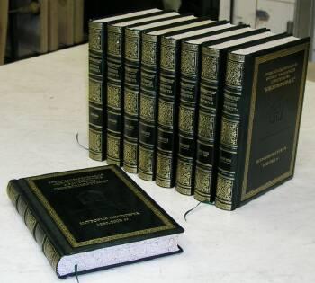 Нова обкладинка книги - від рідної не відрізнити!