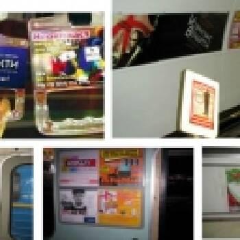 Реклама в метро України. Розміщення реклами в метрополітені Києва, Харкова, Дніпропетровська