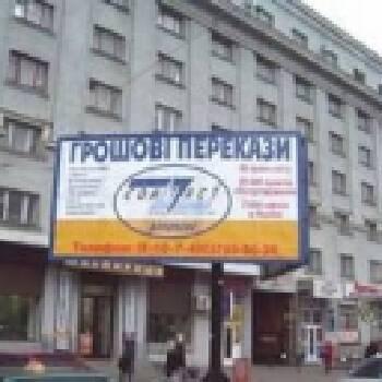 Розміщення зовнішньої реклами на зупинках громадського транспорту та сіті-лайтах у Києві та регіонах