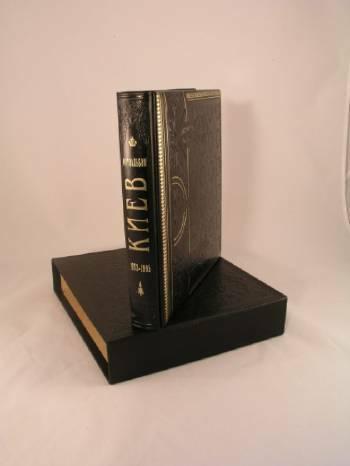 Качественный переплет книг (Киев)