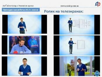 Рекламные и ТВ ролики «под ключ»