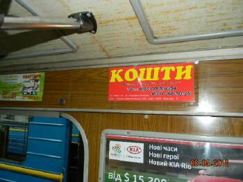 Весь спектр услуг рекламы в метро