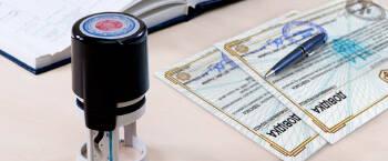 Истребование утерянных документов в кротчайшие сроки!