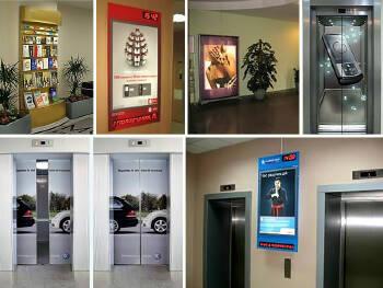 Розміщення INDOOR-реклами в Україні та країнах СНД, замовити
