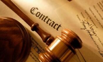 Коммерческая практика. Юридические услуги в Украине