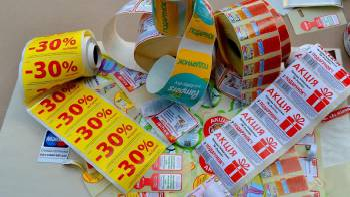 Печать акционных стикеров в Украине