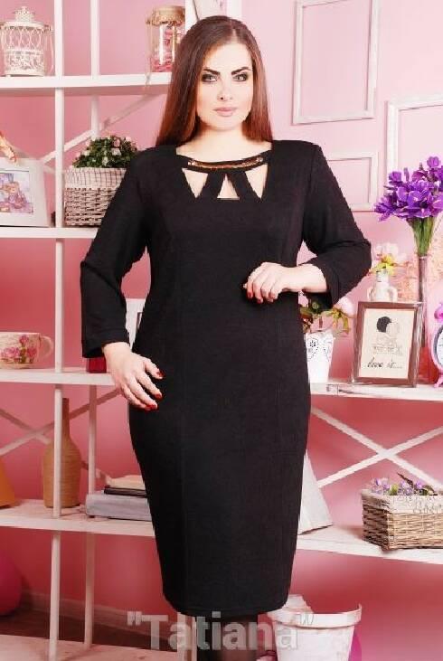 Нарядное платье женское «Роза-3» (черное) - Фотокаталог - Інтернет ... 858bf062d7a46
