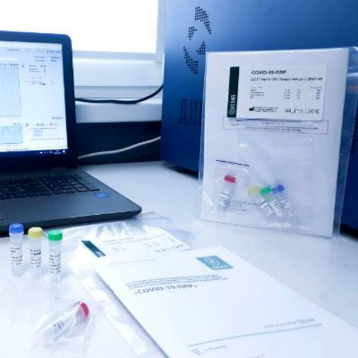 НАБІР РЕАГЕНТІВ ДЛЯ ВИЯВЛЕННЯ РНК КОРОНАВІРУСУ SARS-CoV-2