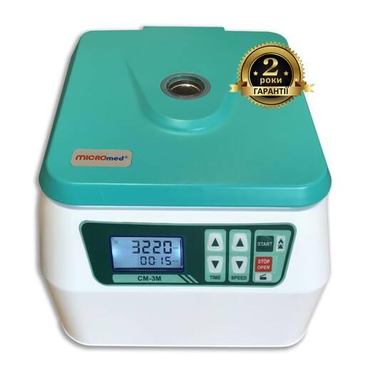Центрифуга лабораторна СМ-3М MICROmed для пробірок 15 мл