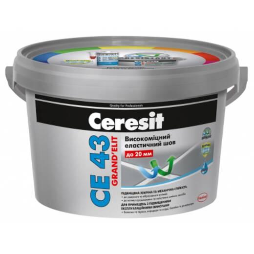 Ceresit СЕ 43 Grand'elit Надміцний еластичний кольоровий шов до 20 мм (цегляний)