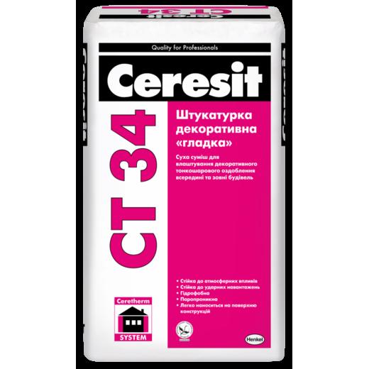 """Ceresit CT 34 Штукатурка декоративна """"гладка"""""""