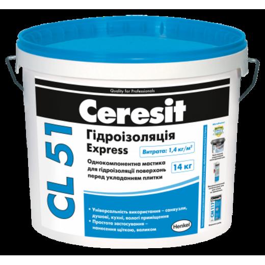 Ceresit CL 51 Однокомпонентна гідроізоляційна мастика