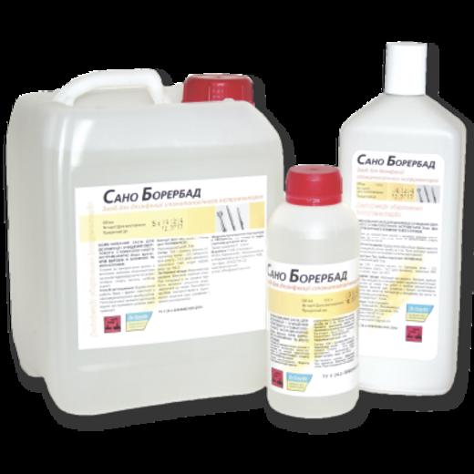 Cано Борербад -  дезинфекция и очистка вращающегося инструментария