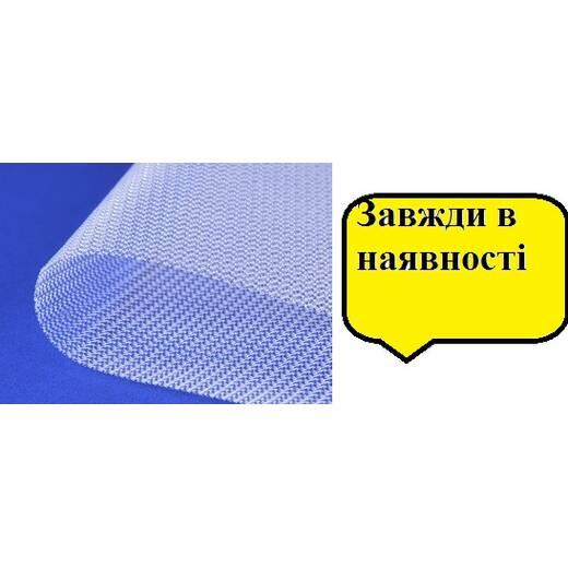 Сетка поліпропіленова  Омега 3  Стандарт (цвет белый)10х15