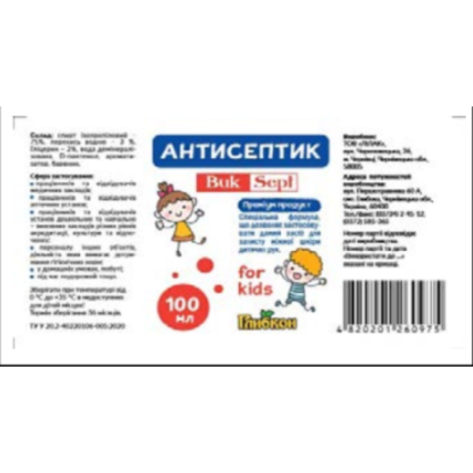 "Антисептик ""BukSept"" (для детей) 250мл."