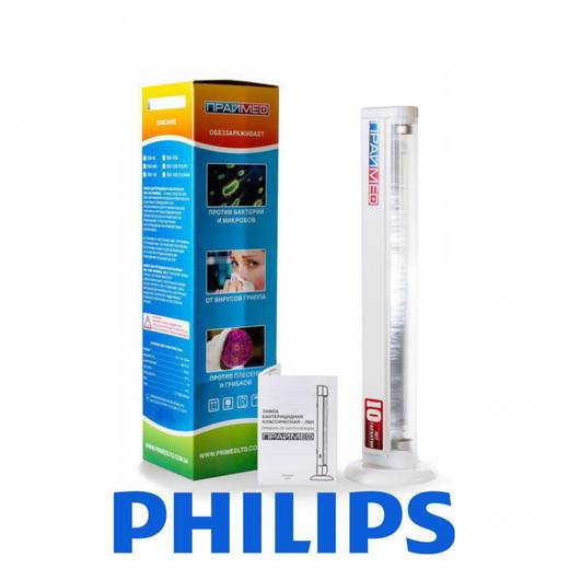 Лампа безозонова бактерицидна  ЛБК-150Б Philips
