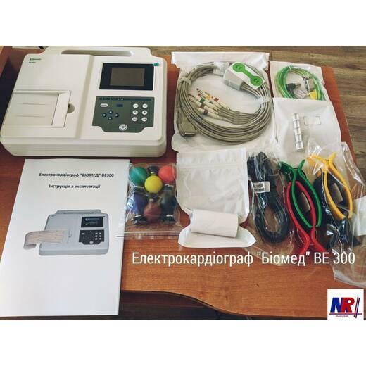 Электрокардиограф БИОМЕД BE 300, 3-канальный (color)
