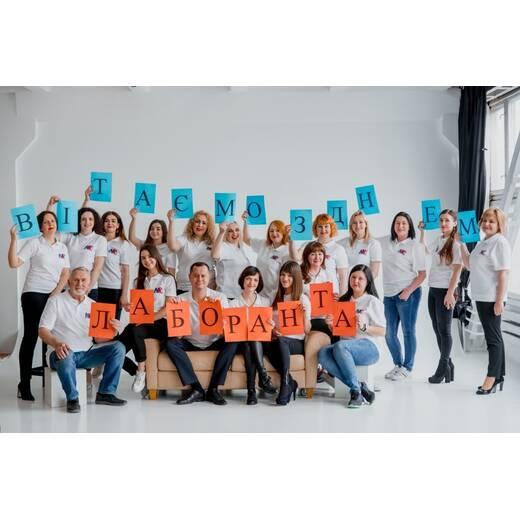 Команда компанії «МЕДРИНОК» щиро вітає усіх працівників лабораторій з фаховим святом — Міжнародним днем спеціаліста лабораторної діагностики!
