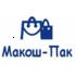 """Пакеты оптом дешево, одноразовая посуда Одесса, купить подарочную упаковку оптом - ЧП """"МАКОШ-ПАК"""""""