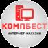 КомпБест: Комп'ютери із Європи