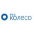Підбір шин по марці авто Дніпро, купити литі диски Україна - Pro Колесо