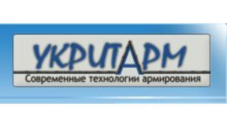 Укрітарм бере участь у проектах Євро 2012