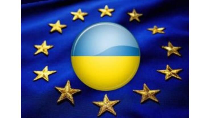 Не бачити Україні зони вільної торгівлі... до 2013 року