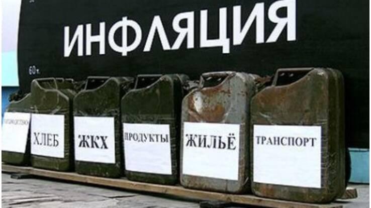 Прогнозы Азарова: 2011 год - 8,9% инфляции