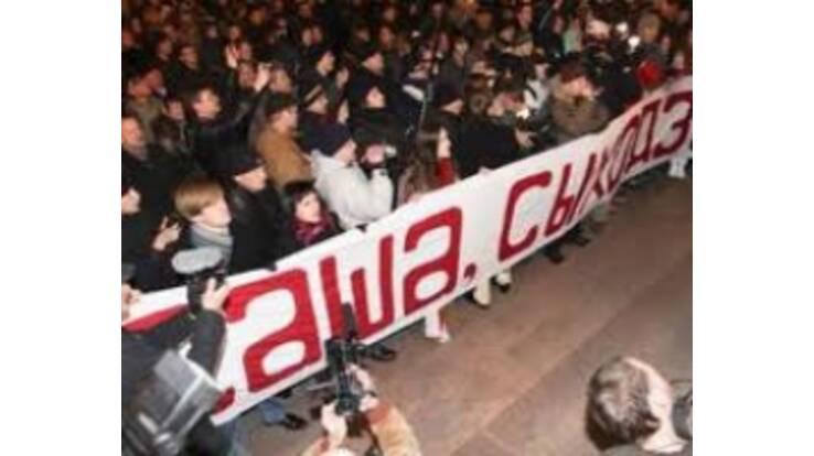 На виборах Президента у Білорусії в черговий раз переміг Лукашенко. Мінськ охопили протести
