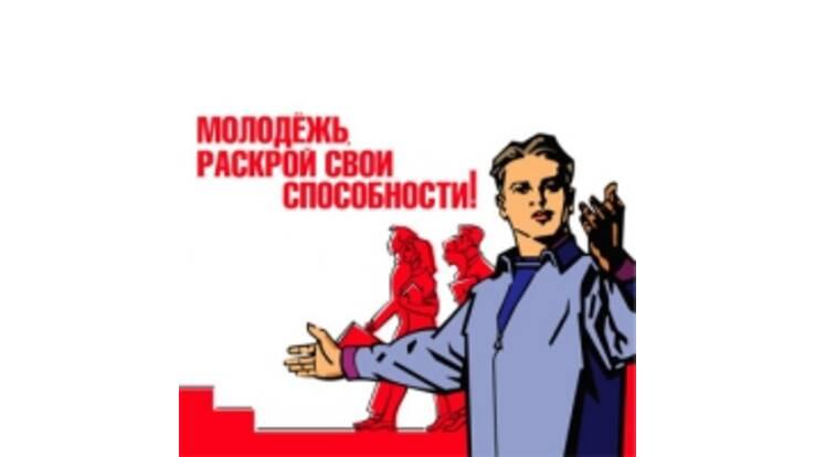 Комсомол по-регионовски: студентов заставляют вступать в Партию регионов
