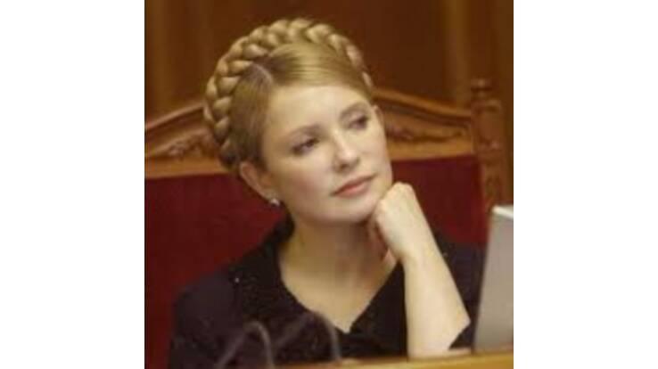 """Тимошенко уже """"готова ко всему"""""""