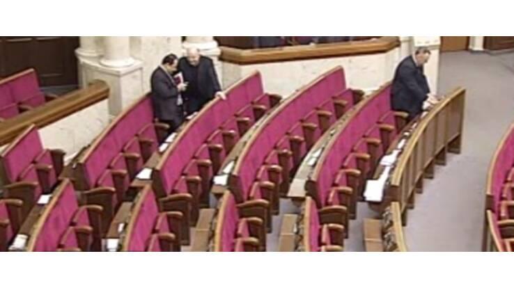 """""""Бютівці"""" повернуться у стіни Верховної Ради в день прийняття бюджету-2011"""